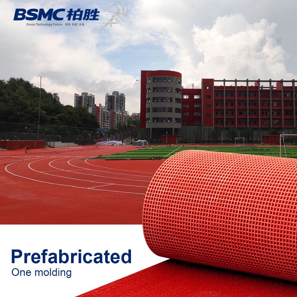 BSMC 13mm Prefabricated Rubber Running Track Indoor Outdoor Sport Flooring