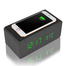 Best gift promotional Phone QI wireless charger wooden LED alarm clock
