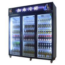 Jiacheng black Showcase Cold Drink Refrigerator, air cooling Glass Door Display Fridge, Beverage Cooler Chiller JC-Y1680S03