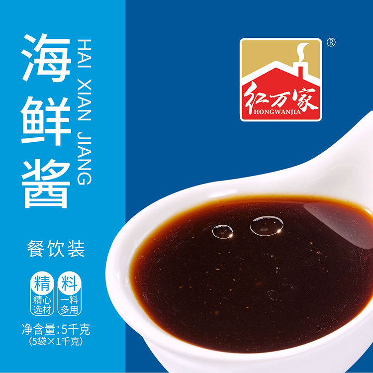 Wholesale Resale OEM Seafood Sauce for snack