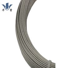 1*7 304 high tension stainless steel wire rope supplier