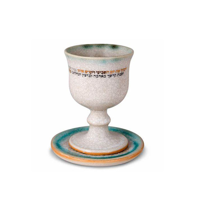 China Kiddush Cup China Kiddush Cup Manufacturers And Suppliers On Alibaba Com
