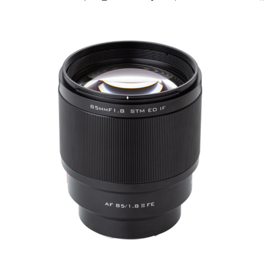 Volkswagen V2.0 F1.8 II — objectif fixe à grande ouverture, mise au point automatique, pour appareil photo <span class=keywords><strong>Sony</strong></span> <span class=keywords><strong>e</strong></span>-mount DSLR, 85mm F1.8 II STM