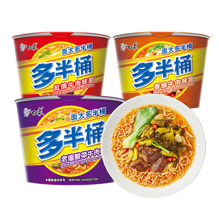 BaiXiang Wholesales Beef with Sauerkraut Ramen Cup Noodles Instant Cooked