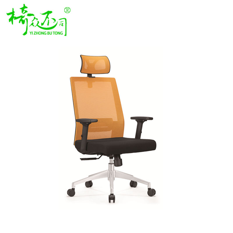 affordable high performance executive high back chair