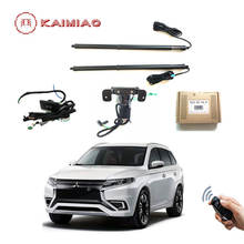 auto trunk accessories electric trunk tailgate lift for Mitsubishi Outlander 2014+