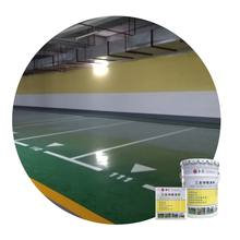 Anti Slip Self Leveling Epoxy Resin Floor Paint For Office Flooring,Car Parking