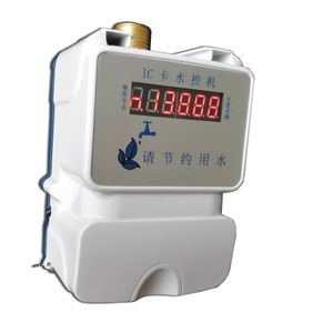 Intelligent prepaid card water meter dormitory Dry Dial Magnetic Type Hot