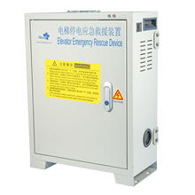Smart Electric Components Rescue Device Elevator ARD Price