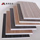 1220x2440x25mm black melamine laminated MDF board for desk top