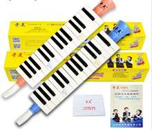 Mouth melodion factory price Melodica Musical Instrument for Kids ABC-QM27A