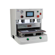 Mobile phone and tablet LCD maintenance 16-inch OCA vacuum lamination machine practical four-piece package