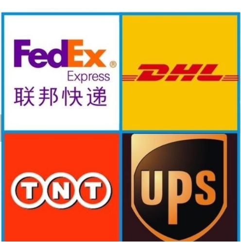 DHL/Fedex/UPS/TNT shipping agent DDU door to door services from China to Korea/Japan/Mexico/Singapore/Norway shipping service