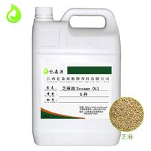 carrier oil vitamin E oil sesame oil price