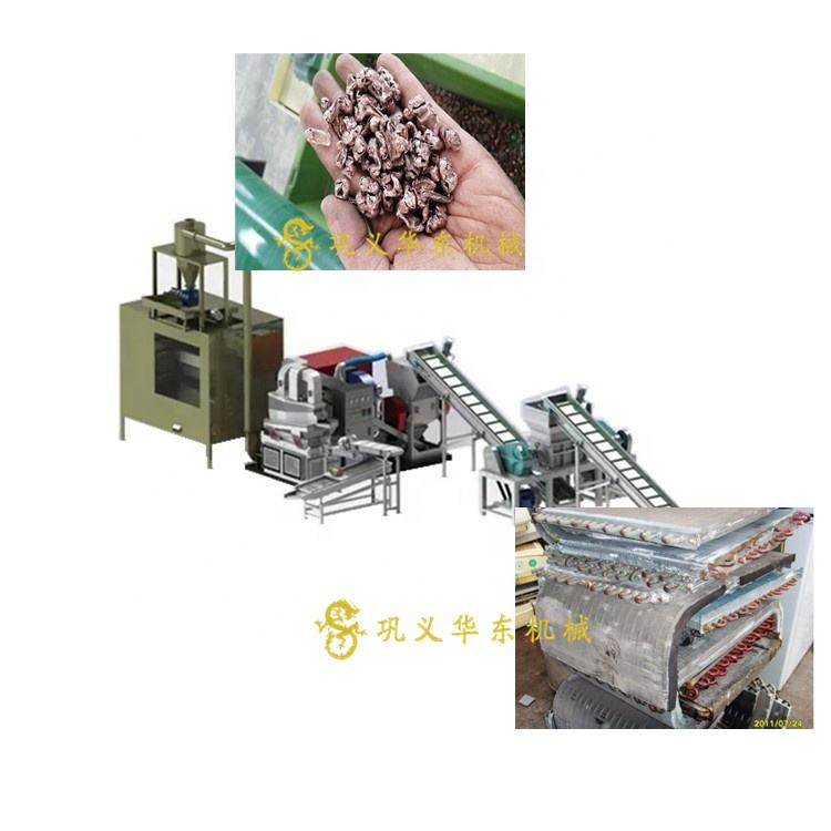Pcb board e recycling machine bucket system waste metal shredder process metal shredder machine
