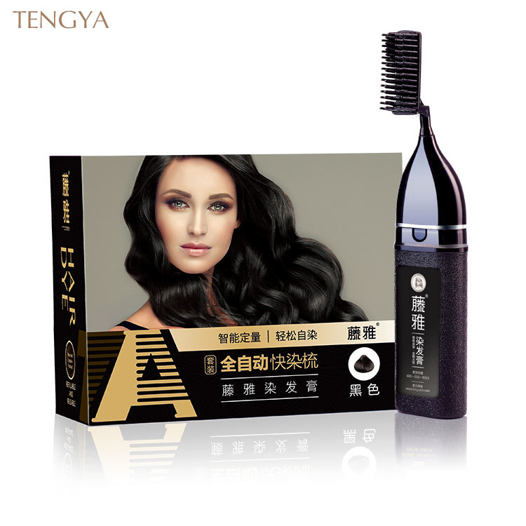 Harmless Super Black Cheap Personal Color All Natural The Black Magic Combs Hair Dye