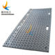 heavy-duty HDPE ground oilfield mats oil drilling safety grip rig plate for construction