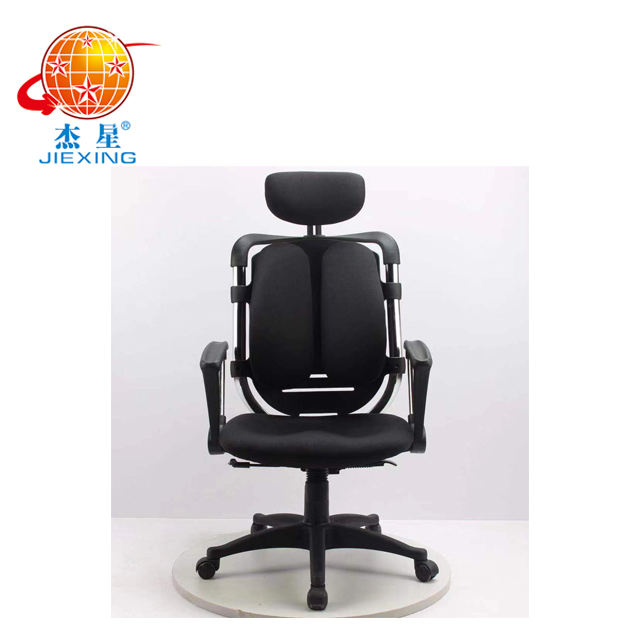 Modern high quality office chair office swivel with armrest office chair executive