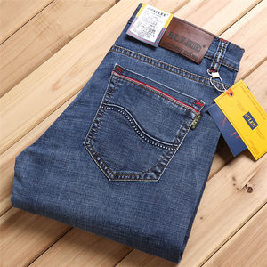 Pant Man Branded Wholesale Boy Damaged Loose Stretch Stylish Trouser Custom Men Name Brand Jean Pent