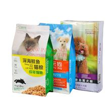 moisture proof aluminum foil cat food bag