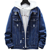 Denim jacket men's new spring and autumn Korean version of the trendy handsome student casual jacket men's autumn coat