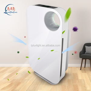 Man-machine Supermarket airport coexistence negative ion commercial ozone ion generator air disinfection purifier
