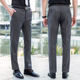 Mens Casual Slim Fit Straight Long Simple Trousers Formal Dress Pants