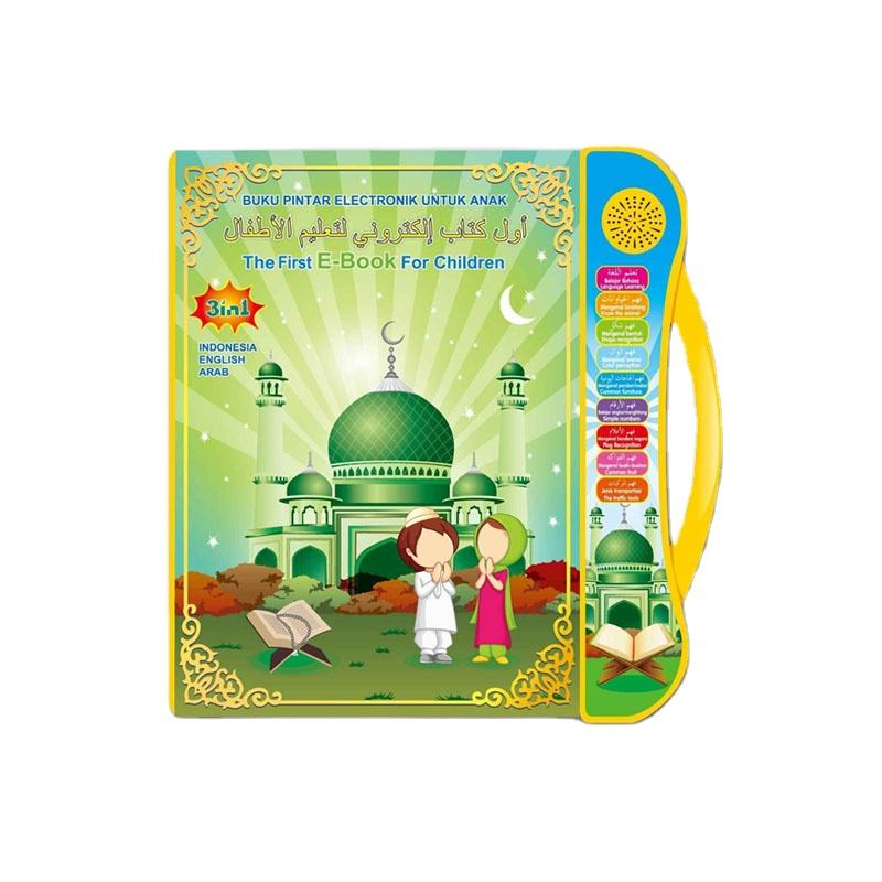 Hot English Arabic Indonesian 3 languages e-book learning machine children's toys