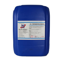 High-efficiency environment-friendly antirust agent use for metal surface rust prevention and corrosion prevention