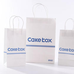 Accept Custom Order and Material Kraft Paper Bag Paper Shopping Bag