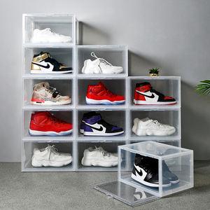 boite a chaussure geante nike