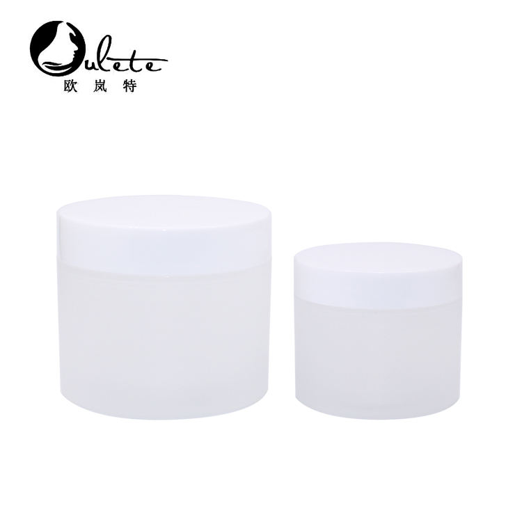white cap frosted 50g acrylic round scrub jar cosmetic cream container