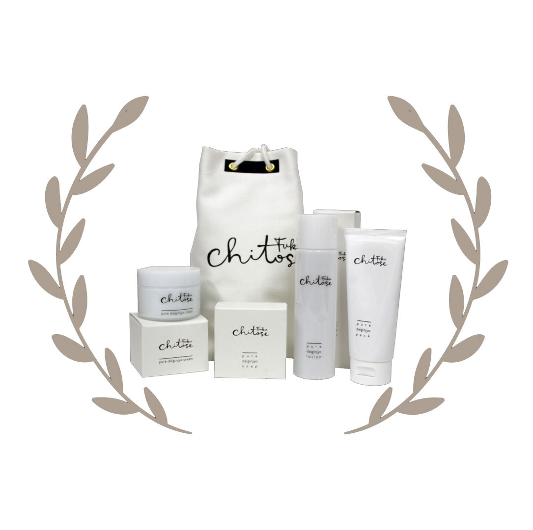 Japanese moisturizing set high end wholesale men's skin care products