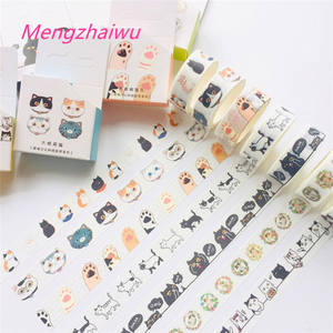 korean kawaii stationery items cartoon animal design cute printed eco friendly paper tape Diary decoration foiled washi tape
