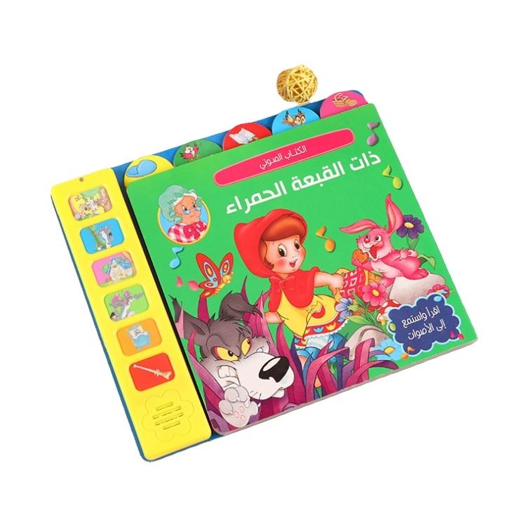 Custom cheap hardcover board book children learning english workbook printing for kids educational