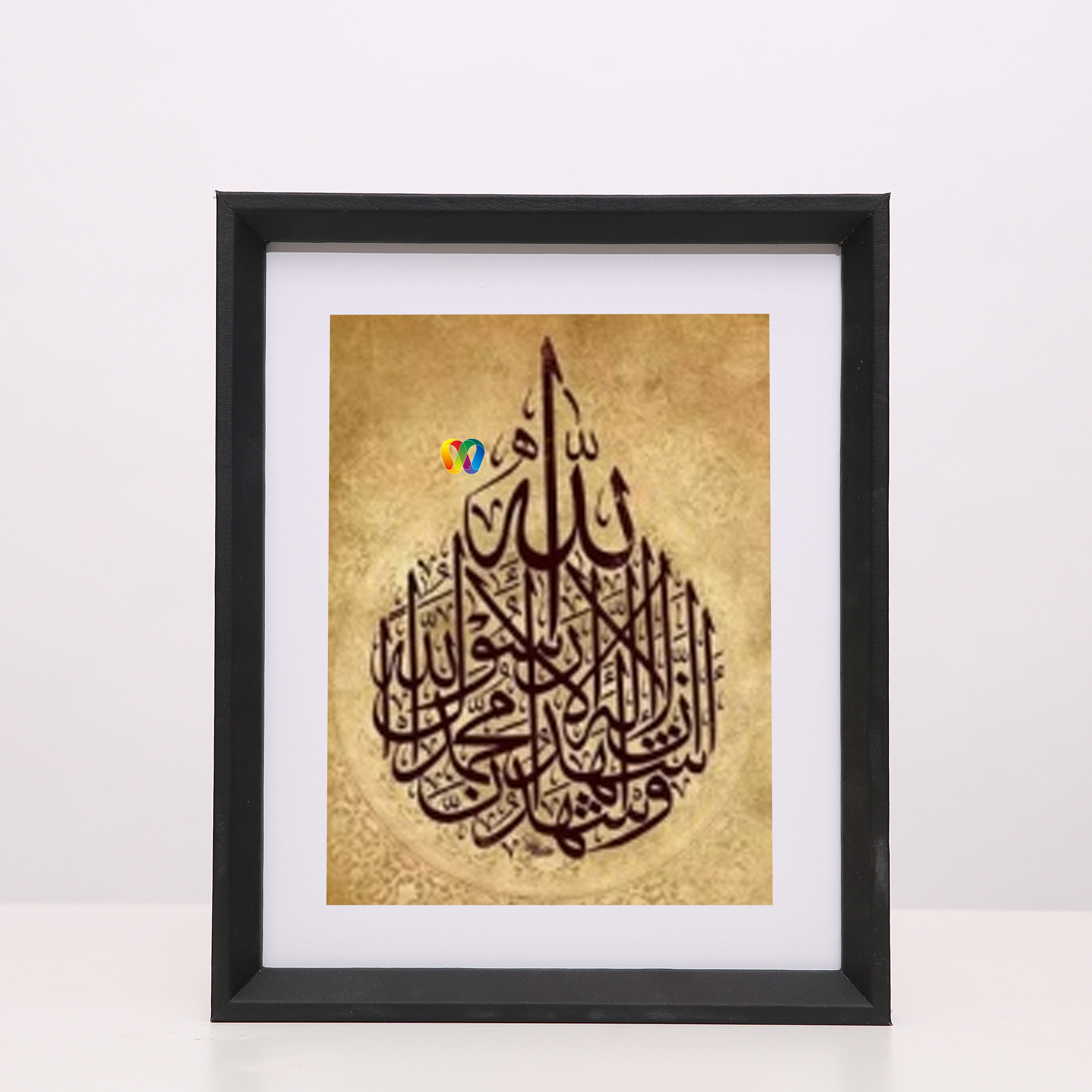 Double 1Oo Islamic Frames Gifts Home Decoration Islamic Frame Home Decor Leather Allah Frame