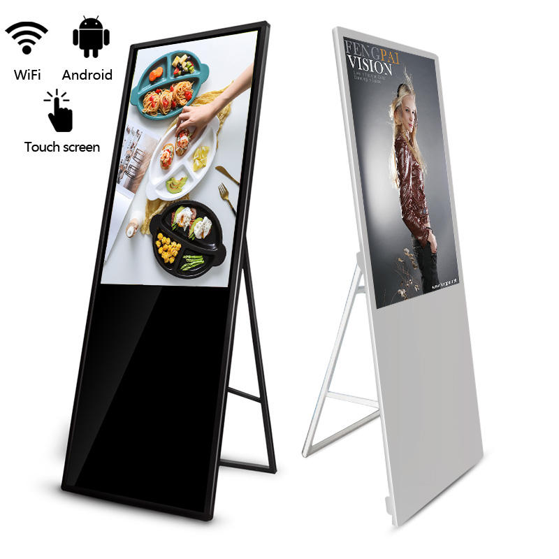 Indoor Android Wifi Touch Screen 43 Inch Lcd Vertical Advertising Machine Shenzhen
