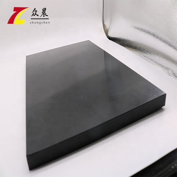 Flame resistant wear resistant uhmwpe plastic raw materials prices