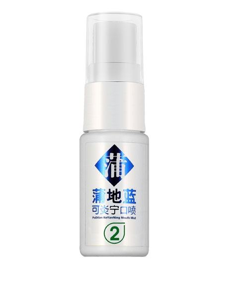 Pudi Blue Mint Mouth Cleaning Oral Care Spray Breath For Bad Breath