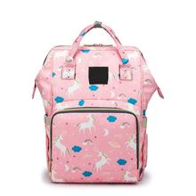 2020 Newest Baby Bags Waterproof Travel Bags Print Diaper Bags Backpack for Mothers