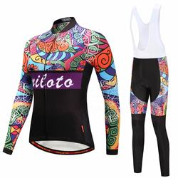 Cycling Apparel Suit High End Fabric Pro Team Cycling Wear O