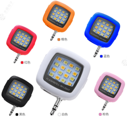 Mini mobile phone light Portable 16 Led Dimmable Night using Selfie Light Fill-in light Flash for iphone /IOS Android