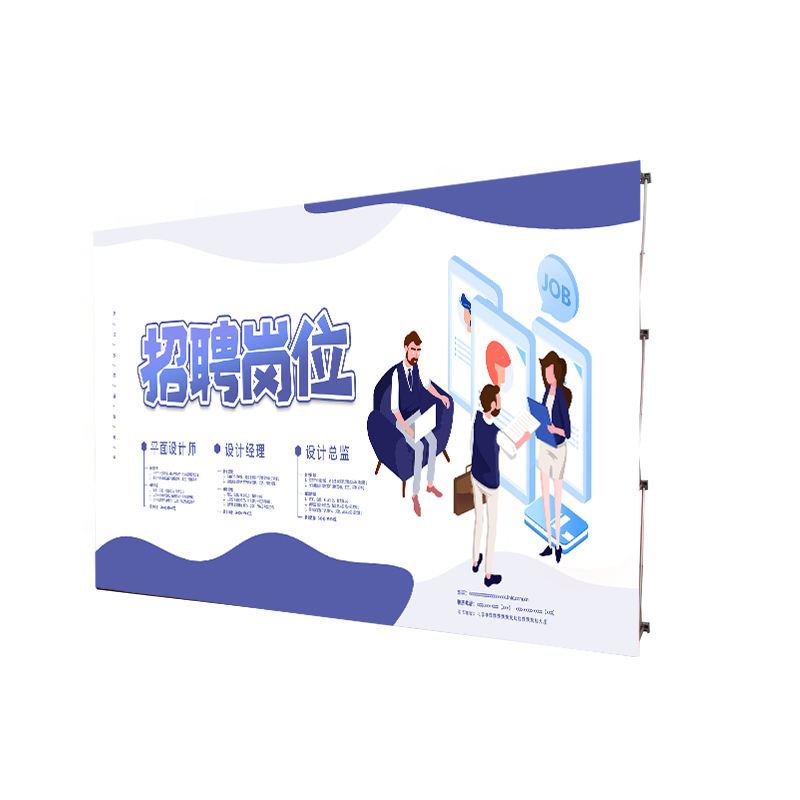 Portable advertising promotion trade show booth 8ft tension fabric pop up banner backdrop display stand for outdoor activities