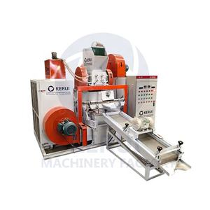 aluminum cable recycling machine/used cable wire recycle machine