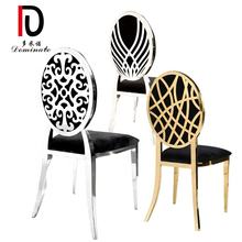 2020 Dominate New Design Mr  Mrs Rose Gold Stainless Steel Wedding Chair For Event Party