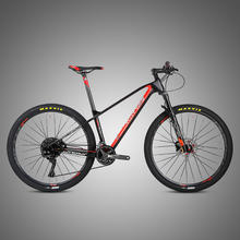 Chinese supplier XT/M8000- 33 gears 29inch light weight carbon mountain bike