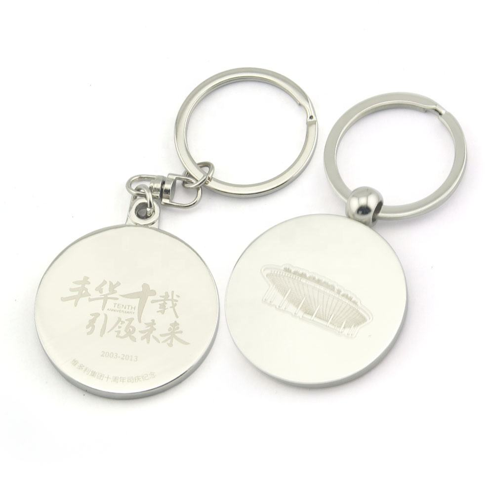 Laser Engraving Plate Round Blank Custom Metal Logo Stainless Flat Key Ring Bling Pendant For Keys