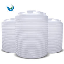 Capacity from 300L till 1000L Storage water tank, Vertical water tank, plastic tanks