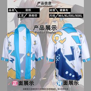 Factory customized Sublimation printing Haori/High quality Full color bathrobe/Kimono with cartoon logo