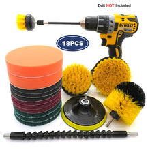 18pcs Yellow Drill Brush Cleaning Sets All Purpose Power Scrubber Kit for Kitchen/Bathroom/Car